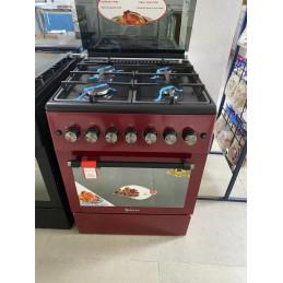 Cuisiniere automatique...
